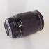 Vivitar 105mm/ƒ2.5 Series 1 Macro